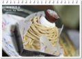 2012.10.14結婚記念日9