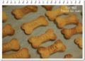 2012.11.13MAXクッキー2