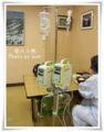 2013.1.4入院3