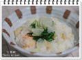 2013.1.8七草粥2