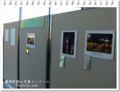 2013.1.26幕張写真コンテスト3