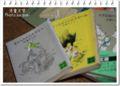 2013.1.28児童文学4