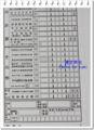 2013.3.8確定申告2