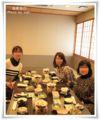 2013.3.21箱根1