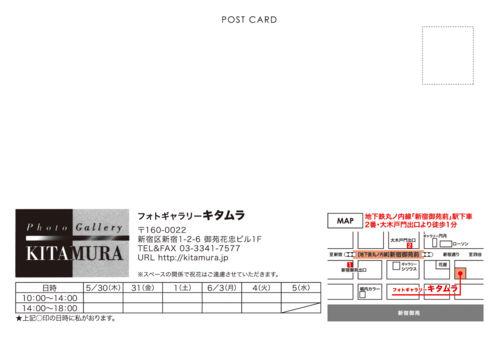 2013.4.23グループ展2