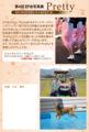 2013.4.23グループ展1