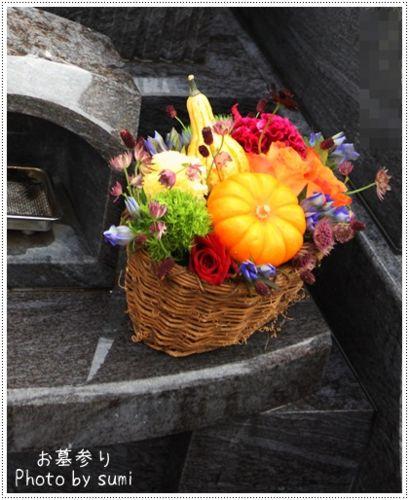 2013.10.19お墓参り3