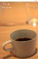 2013.11.08Cote cafe2