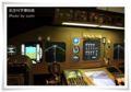 2013.12.12航空科学博物館2