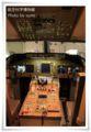 2013.12.12航空科学博物館1