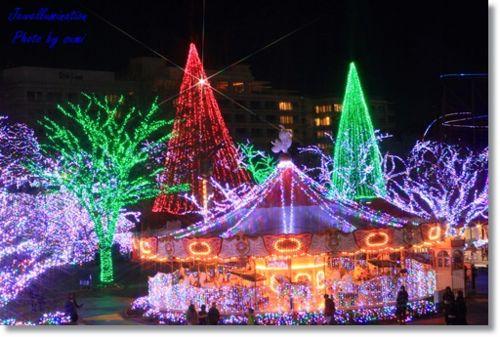 2013.12.16よみうりランド10