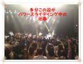 2013.12.17佐野元春5
