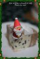 2013.12.24クリスマス5