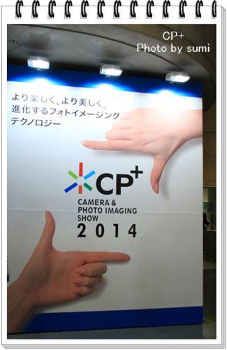 2014.02.16CP+1