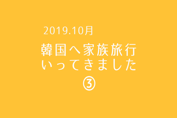 20191026143754