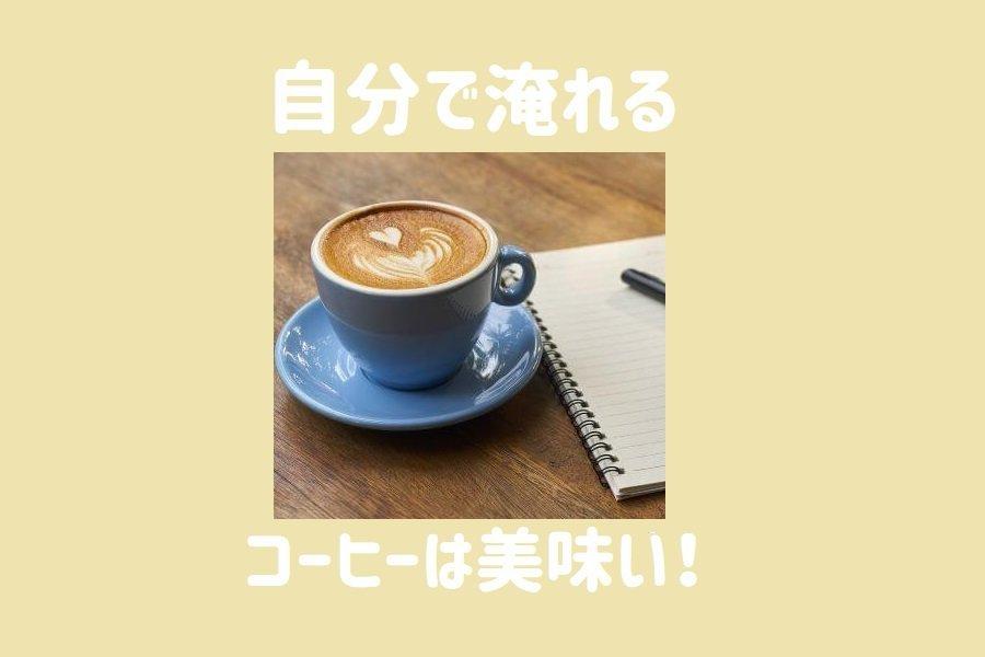 f:id:sumi10sumi10:20191129112547j:plain