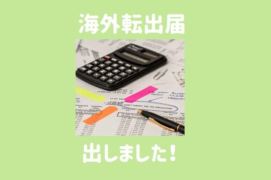 f:id:sumi10sumi10:20191129114234j:plain