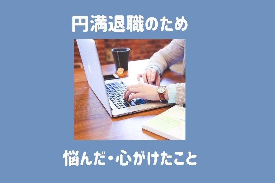 f:id:sumi10sumi10:20191129115040j:plain