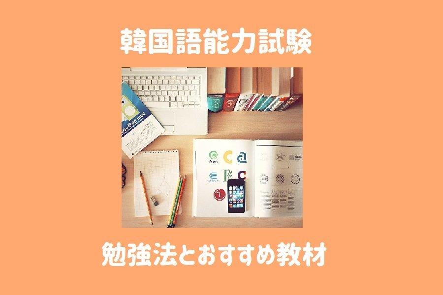 f:id:sumi10sumi10:20191129115952j:plain