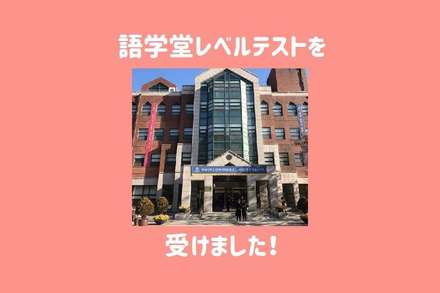 f:id:sumi10sumi10:20191202222021j:plain