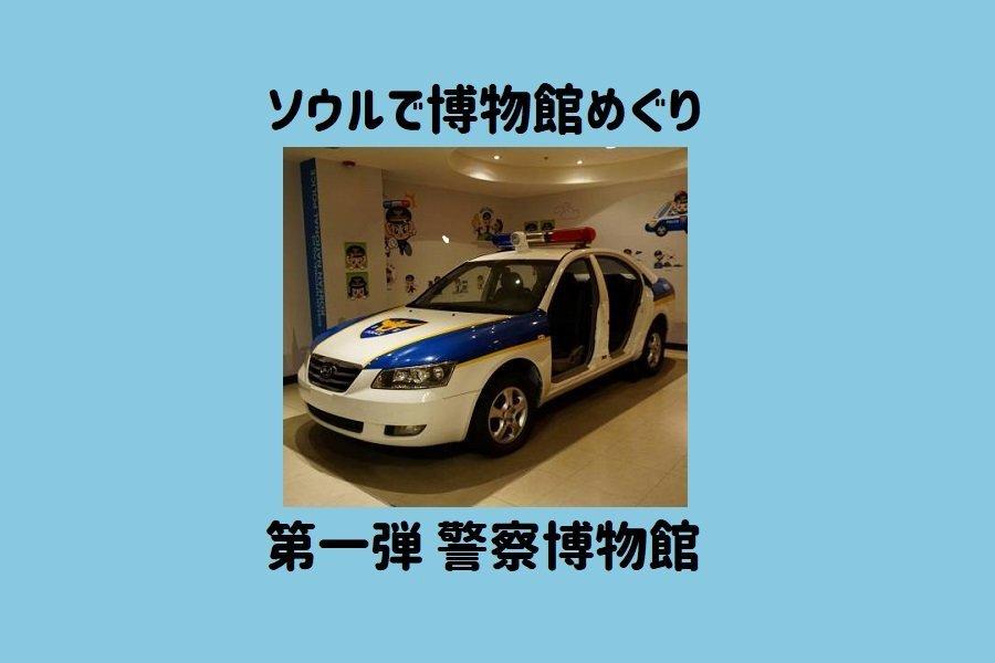 f:id:sumi10sumi10:20191208140943j:plain