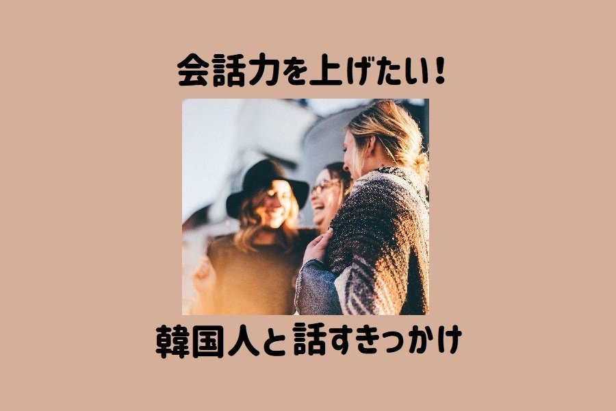 f:id:sumi10sumi10:20191210080440j:plain
