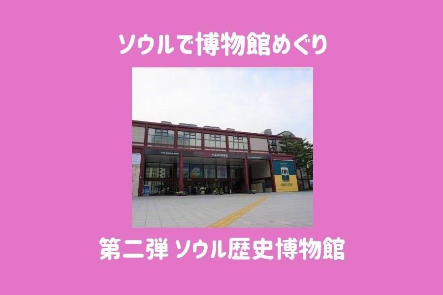 f:id:sumi10sumi10:20191213141430j:plain