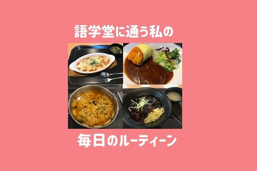 f:id:sumi10sumi10:20191213154145j:plain