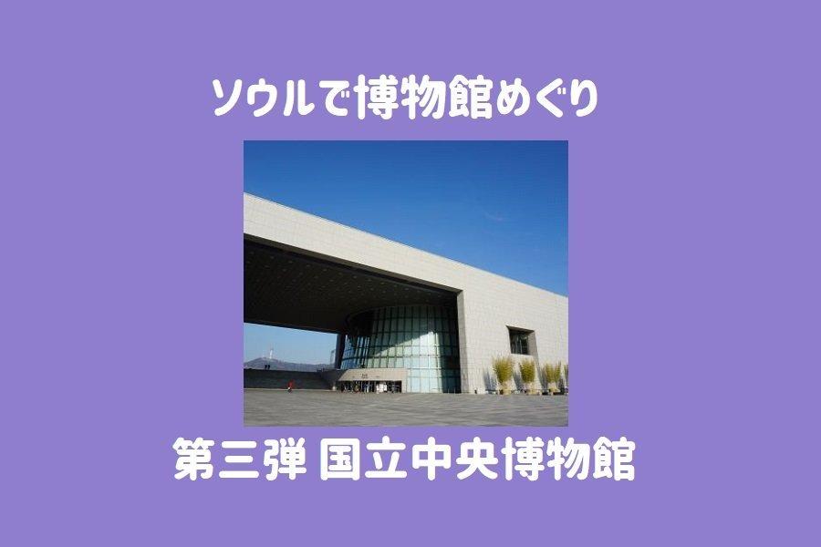 f:id:sumi10sumi10:20191220185052j:plain