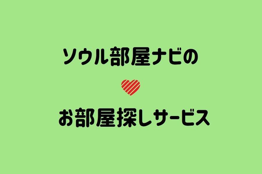 f:id:sumi10sumi10:20200104115601j:plain