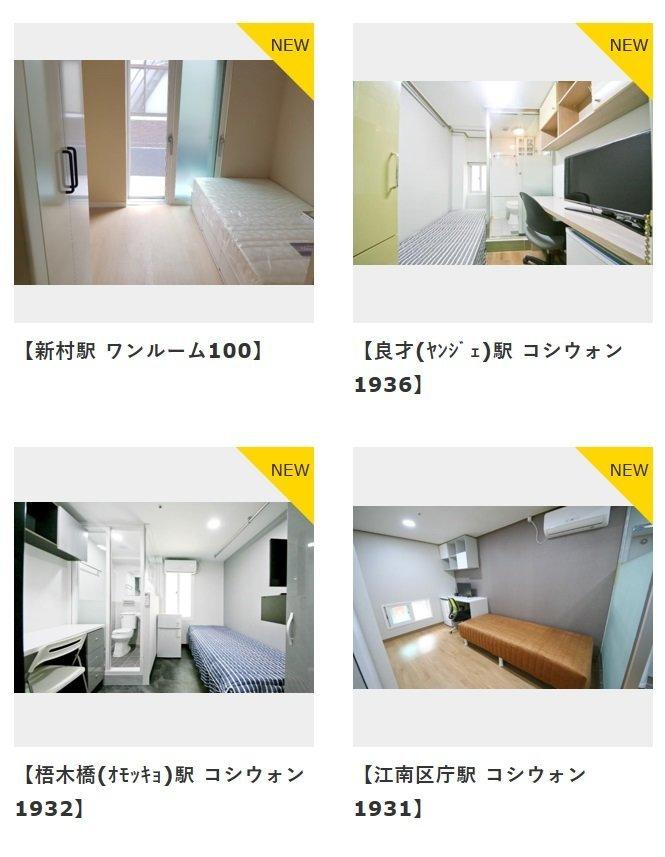 f:id:sumi10sumi10:20200105144726j:plain