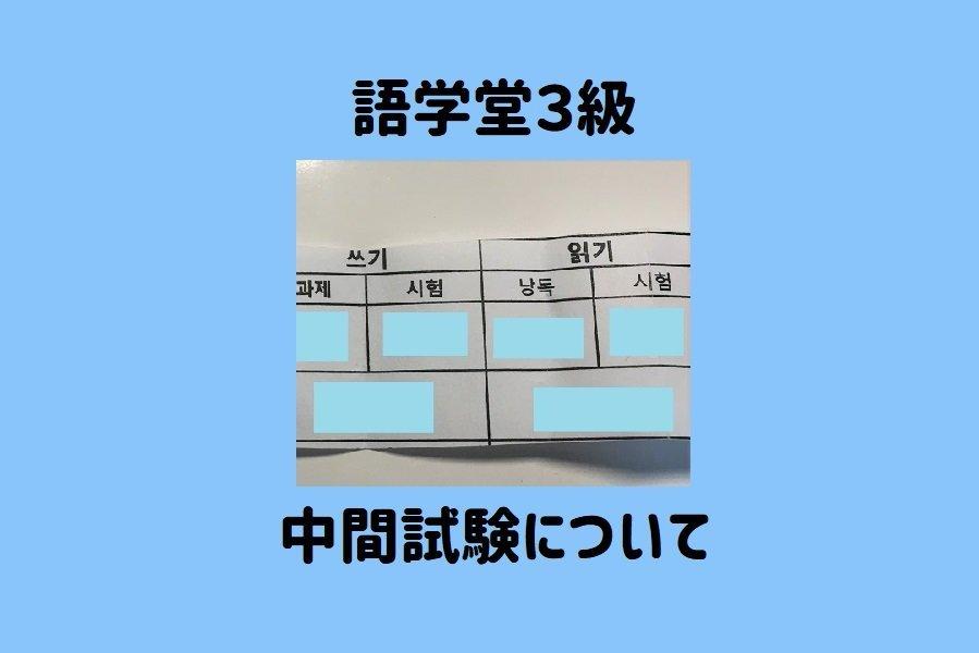 f:id:sumi10sumi10:20200114200151j:plain