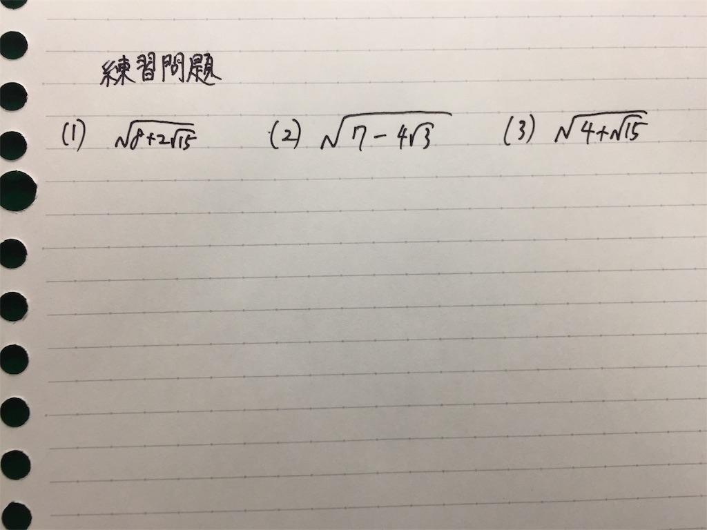 f:id:sumiaki-1109332:20181017210358j:image