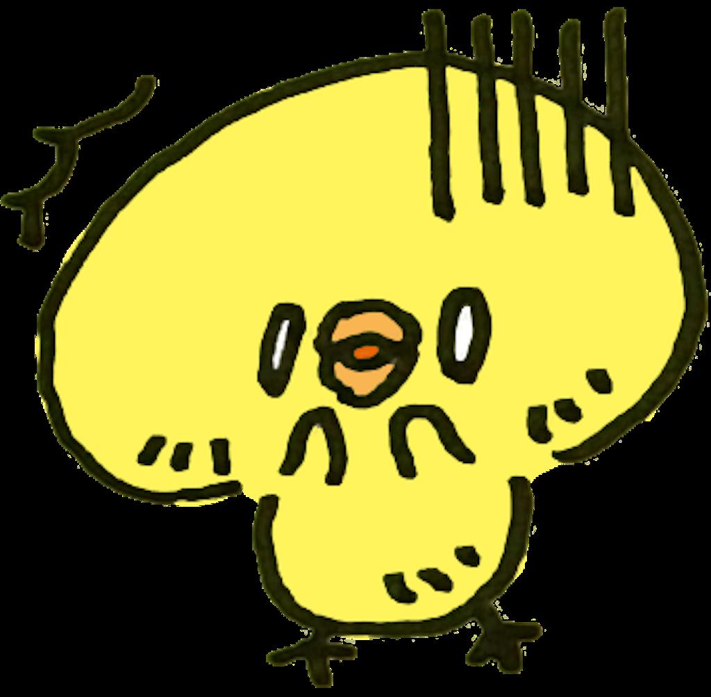 f:id:sumiaki-1109332:20181020165700p:image