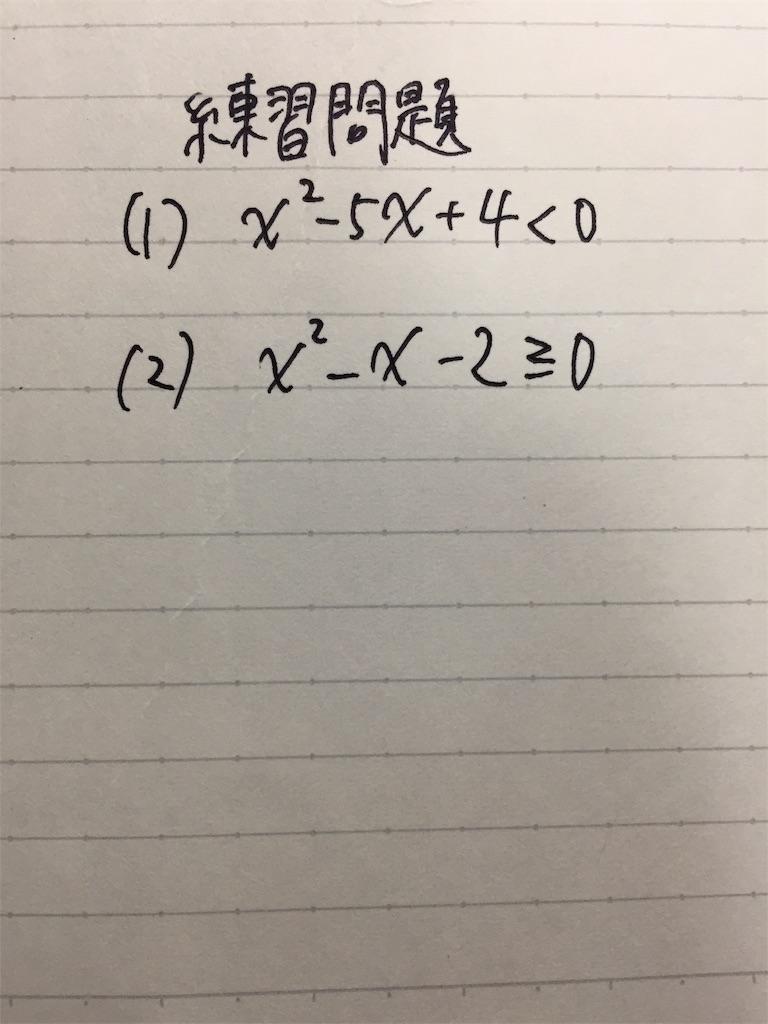 f:id:sumiaki-1109332:20181022211137j:image