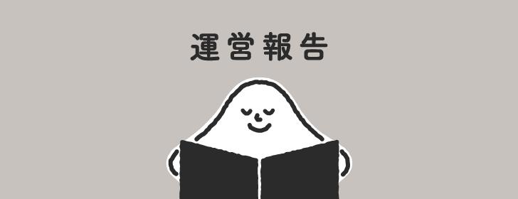f:id:sumica_oxo:20170606122840p:plain