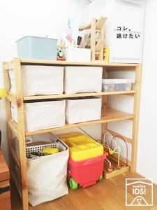 我が家のおもちゃ棚
