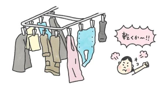洗濯物アートと呼ばれるよね