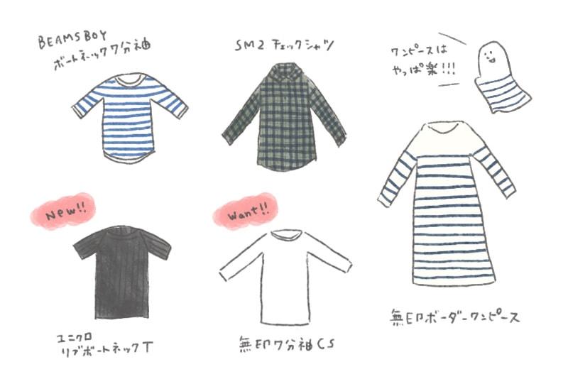 f:id:sumica_oxo:20171006122020j:plain