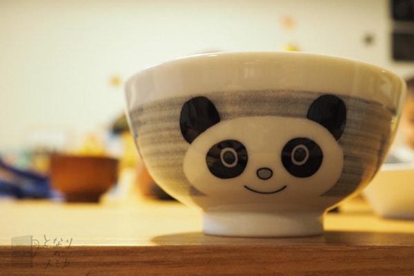 子ども茶碗