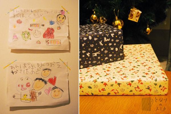 ツリーの周りの手紙とプレゼント