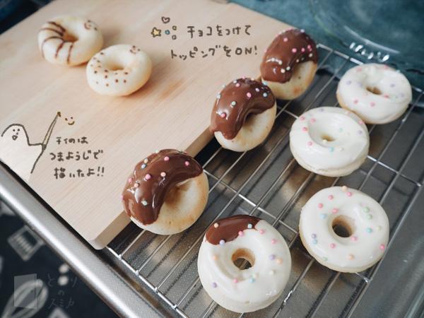 写真:ドーナツのデコレーション