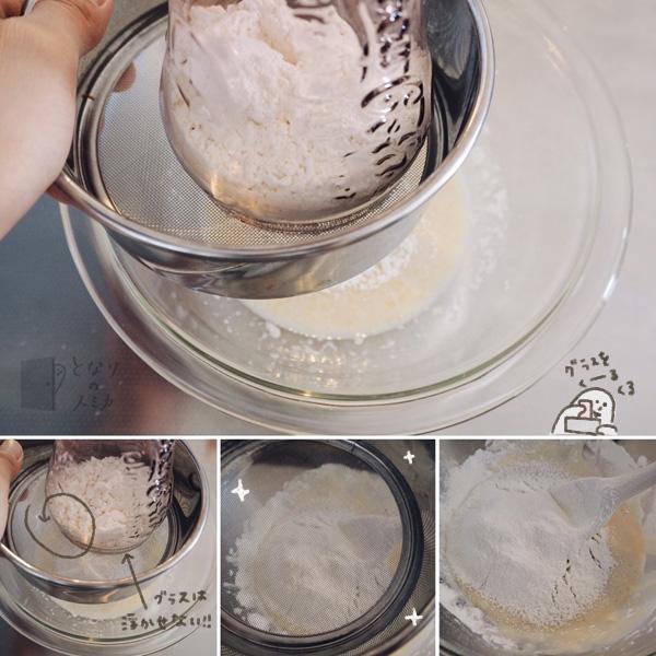 写真:焼きドーナツの作り方