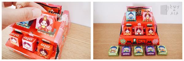写真:ひな壇にチョコを飾ろう