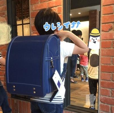 着用写真:土屋鞄「牛革/ブルー」