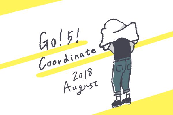 2018夏のGo!5!code