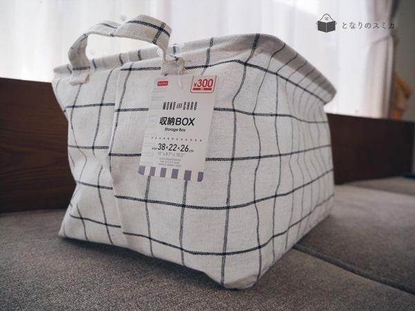 写真:ダイソーの収納BOX