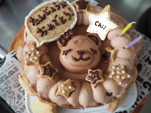 次男のアレルギー用誕生日ケーキ