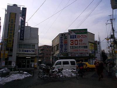 1998年1月大泉学園