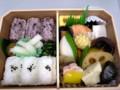 幕の内弁当日本の味博覧